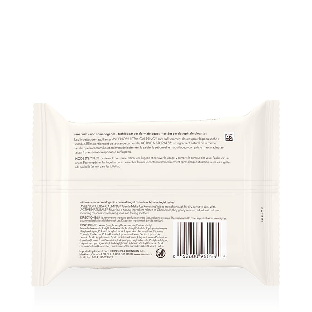 aveeno ultra calming face wipes back of package