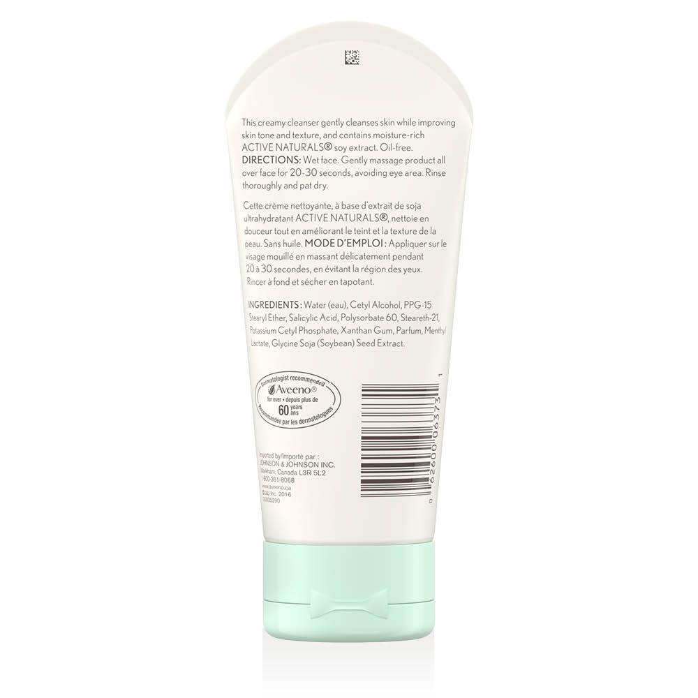 Arrière du tube de la crème nettoyante pour le visage Aveeno clear complexion