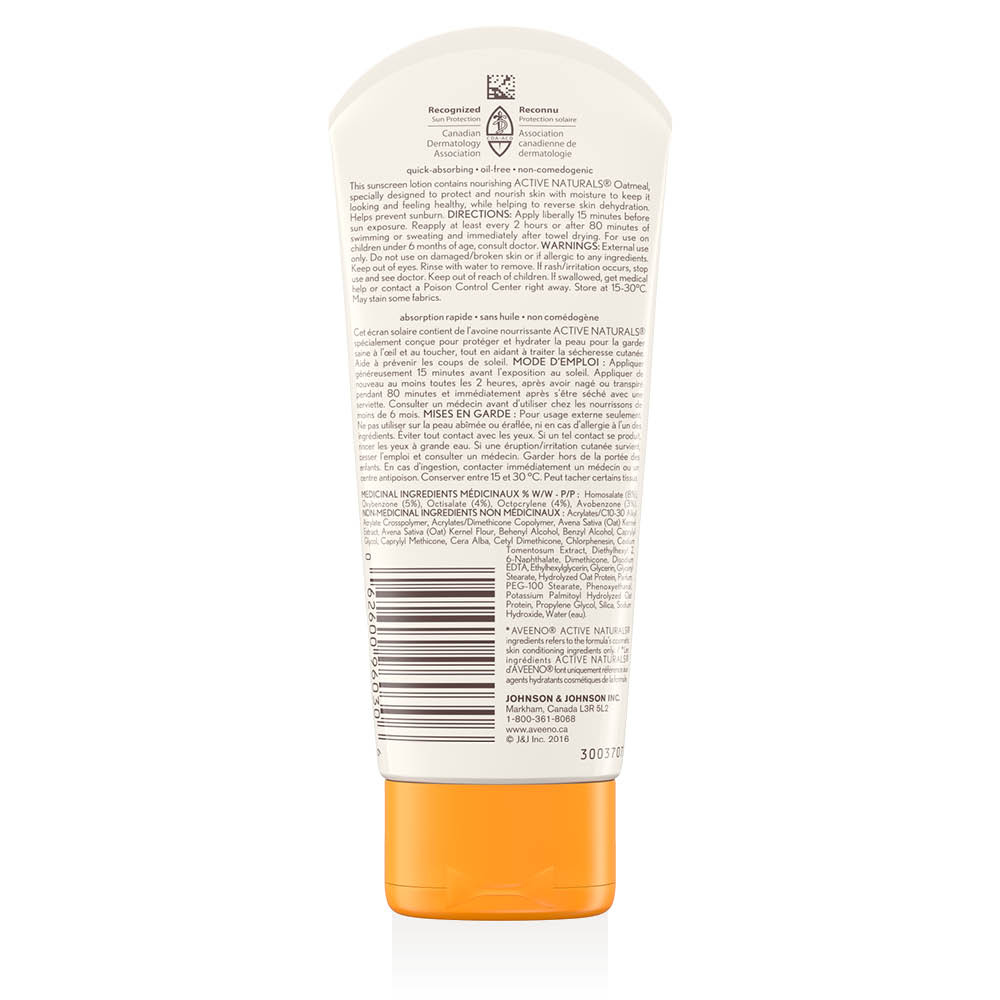 Arrière du tube de la lotion solaire Aveeno protect and hydrate fps 30